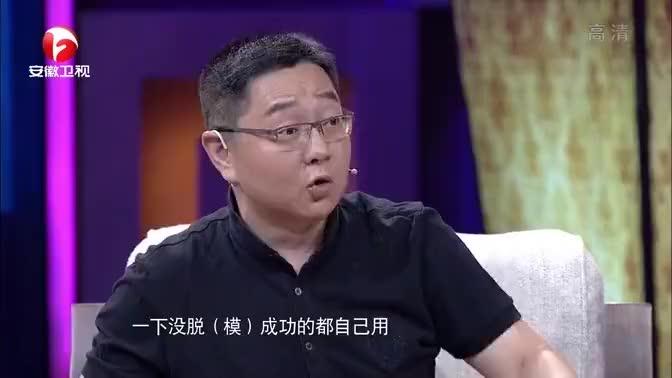 犀利仁师张绍刚做了什么让人大跌眼镜的事
