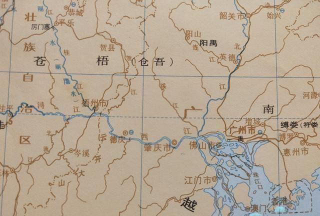 古地名演变:广东肇庆古代地名及区划演变过程