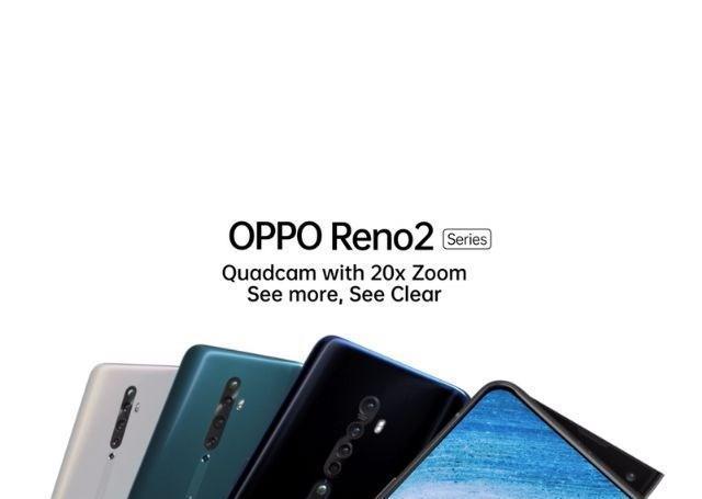 OPPO Reno 2参数曝光,搭载骁龙730G