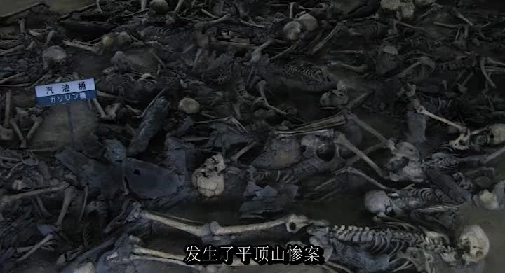 9月16日平顶山惨案3000同胞被屠杀萨沙历史上的今天