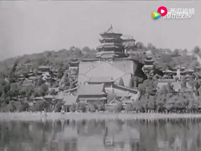 1935年的北京颐和园影像
