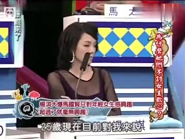 康熙来了让小S很不爽想暴揍的来宾集锦蔡康永教科书式圆场