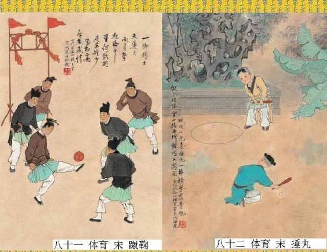 中国传统古代风俗:蹴鞠、踏青、斗百草、供兔爷
