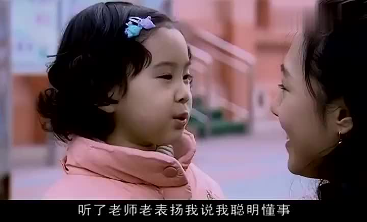 乔乔回北京和女儿团聚方言让她好好享受一下生活的乐趣