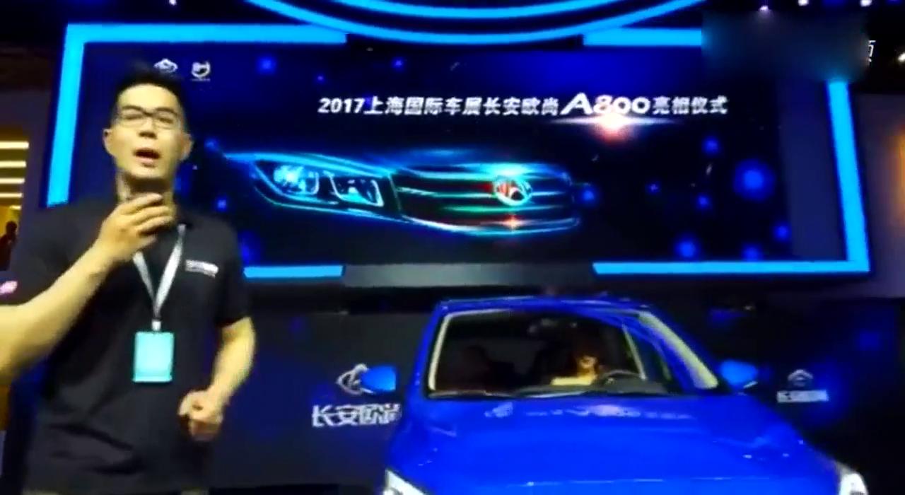视频:国产好车!长安欧尚A800,三排座椅的亮点很大
