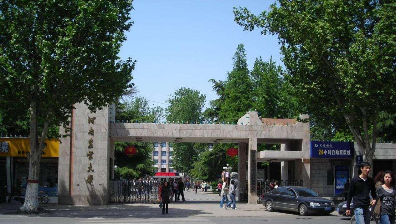 河南农业大学,以农业学科为特色的河南省属重点大学