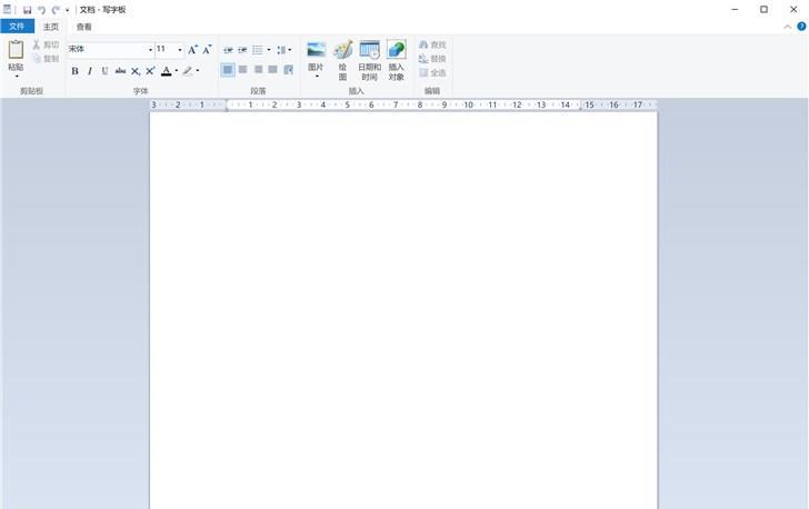 画图、记事本之后,微软Windows 10写字板将成可选功能