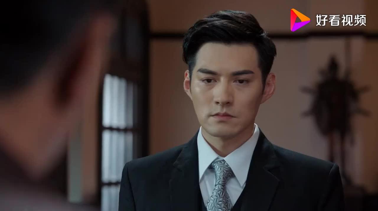 小楼又东风高晨要娶吕晗芝可自己岳父却在订婚典礼上被杀