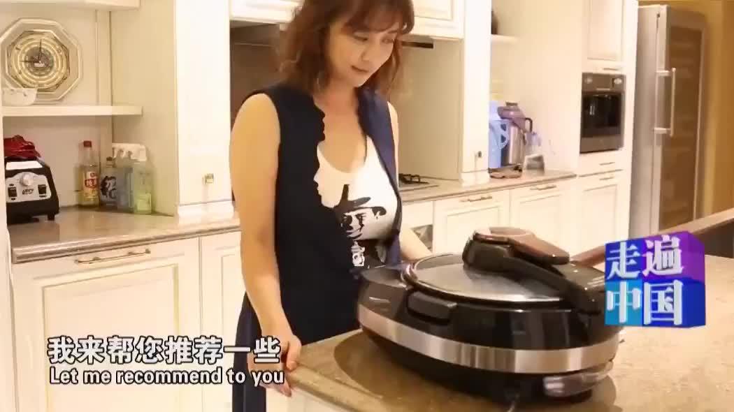 人工智能炒菜机器人,只需把菜倒入锅里,营养健康的美食就出来了