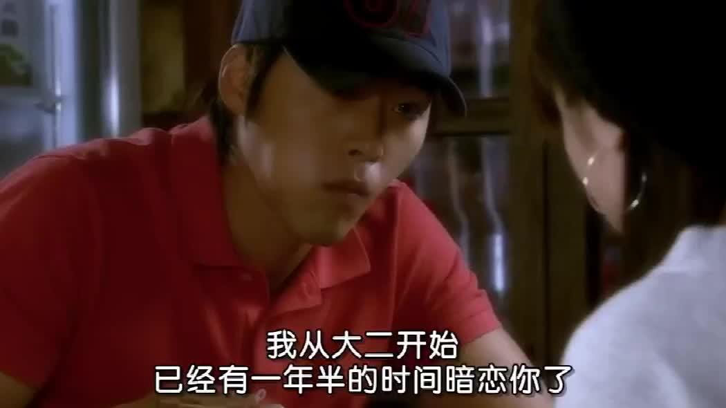 宋慧乔也太好笑了吧,要和男友一起睡,不料是自作多情!
