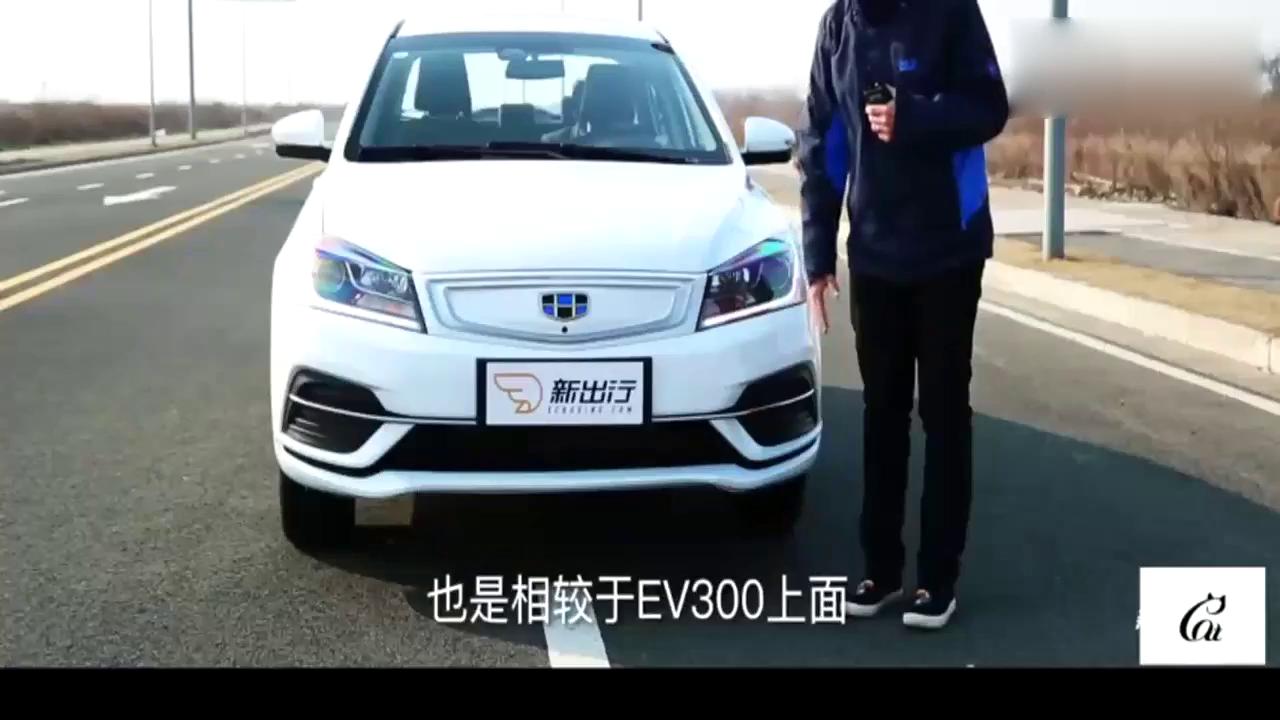 视频:三个要点解读吉利帝豪EV450!