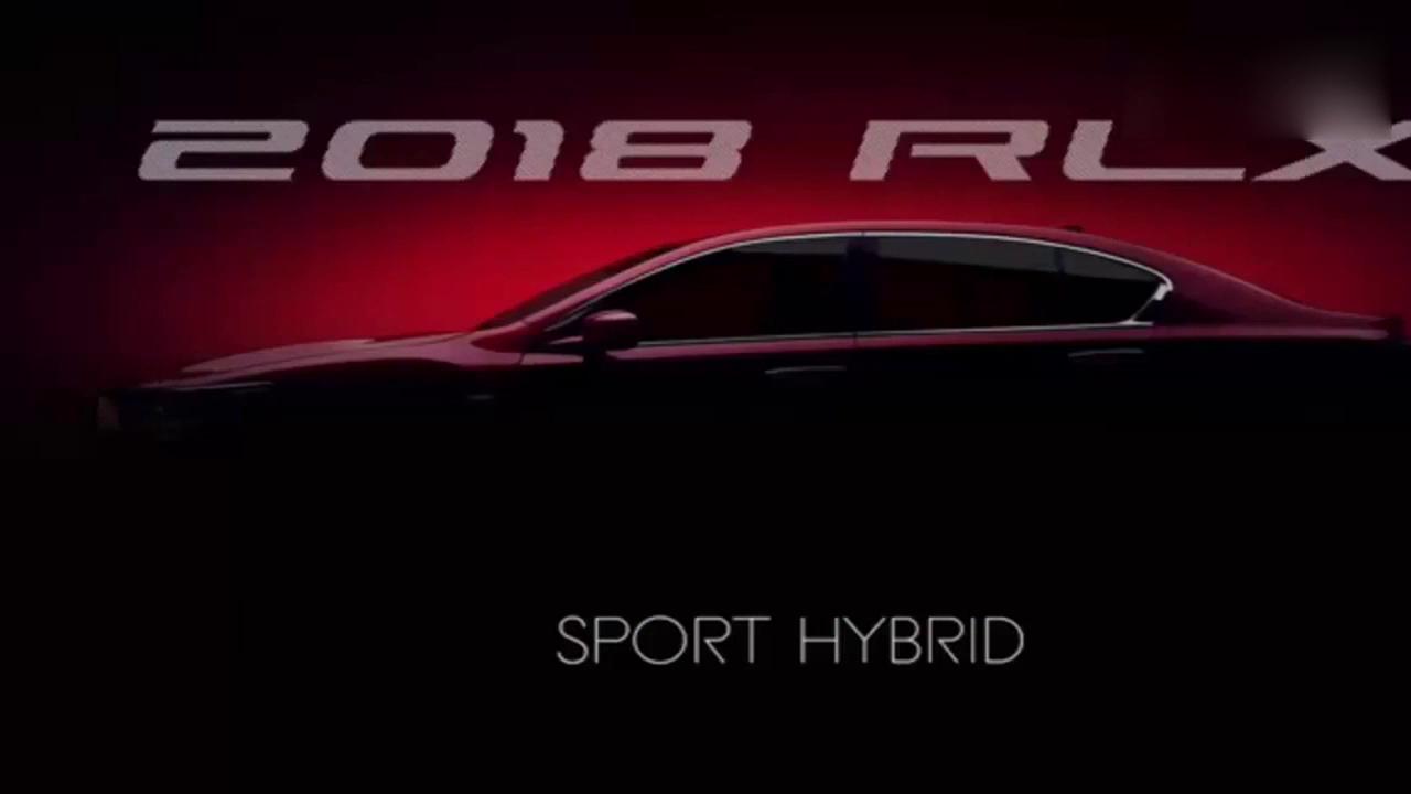 视频:百万豪车再升级,2018款 讴歌RLX 377HP