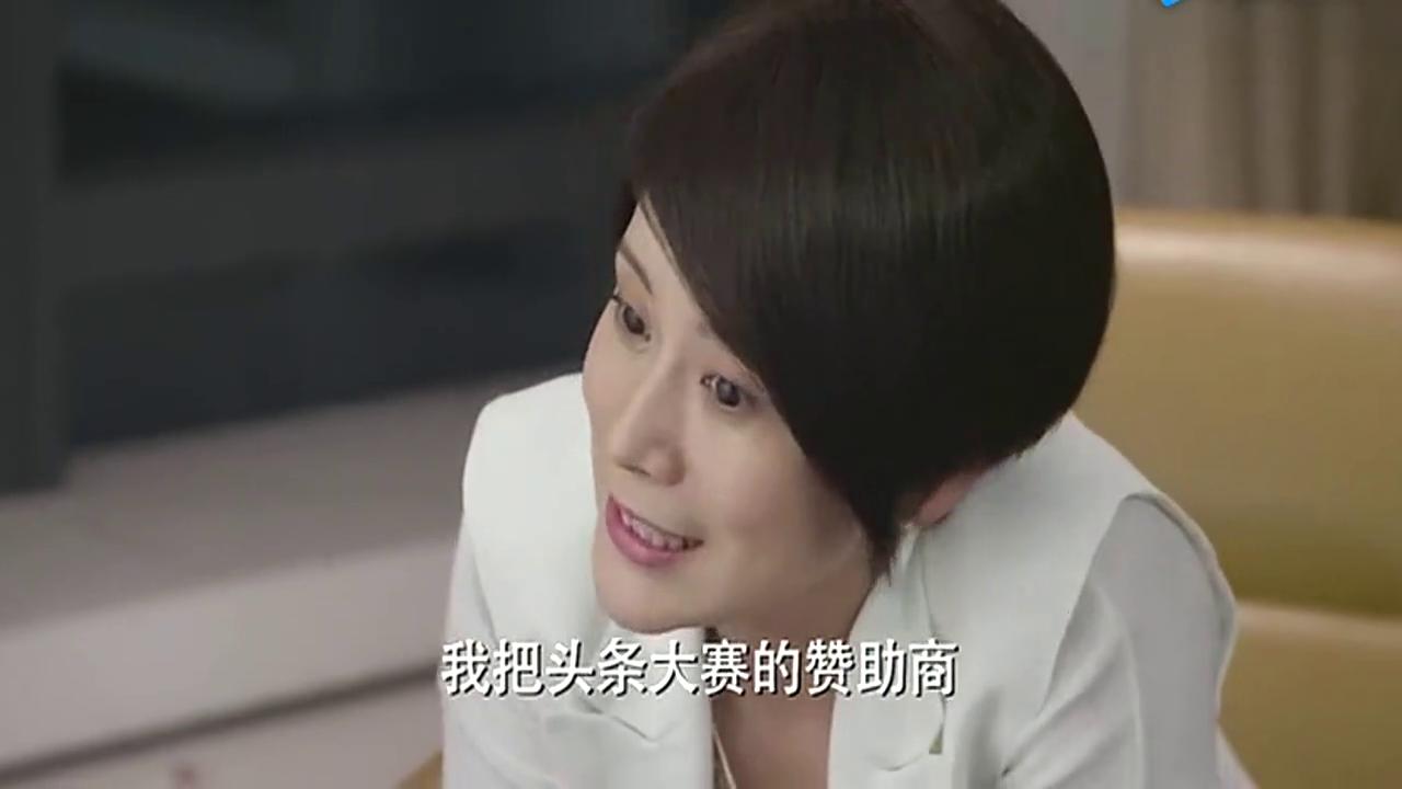 女不强大天不容:海清和张译你们这也太搞笑了吧
