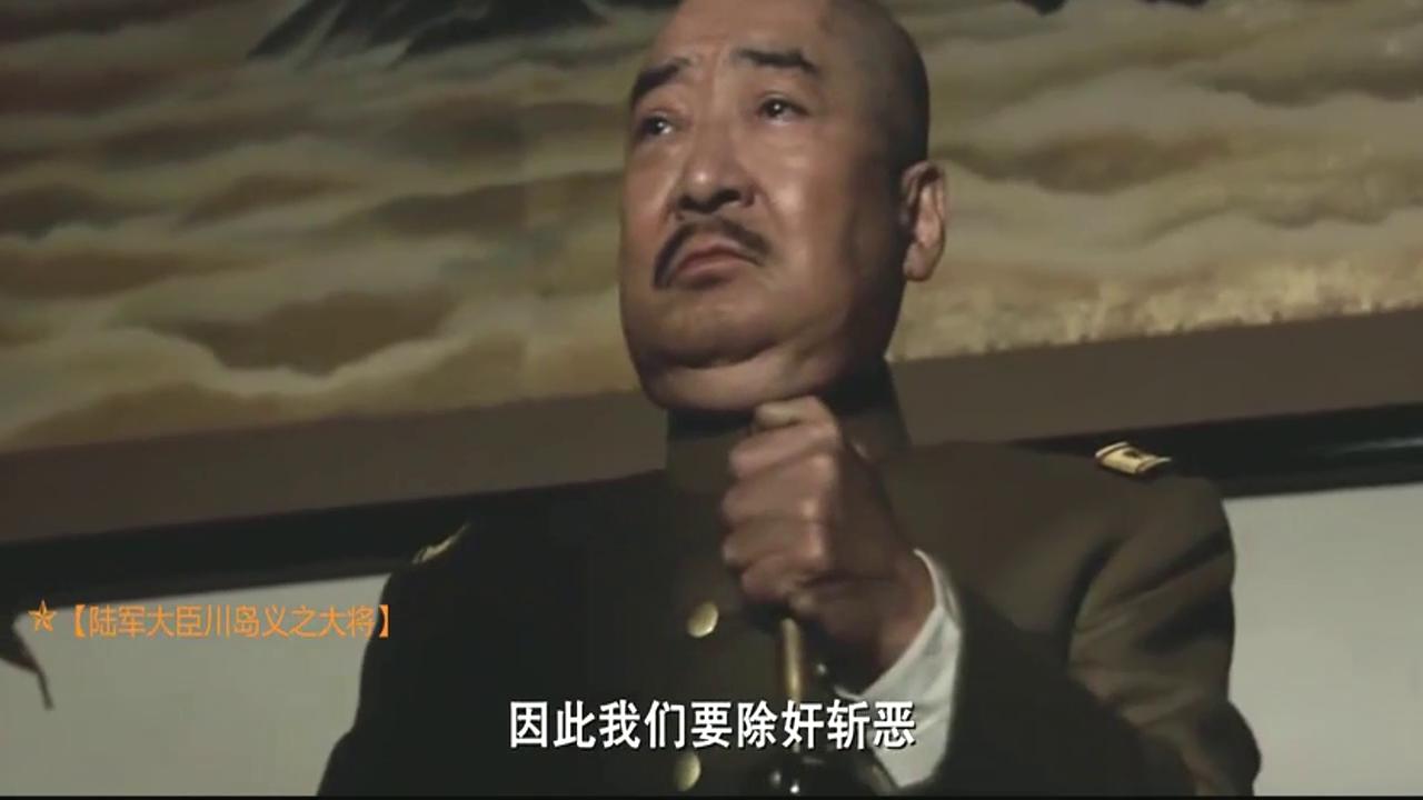 《二二六》日军高官遭少壮派胁迫,用汉字在协议书上签自己的官职