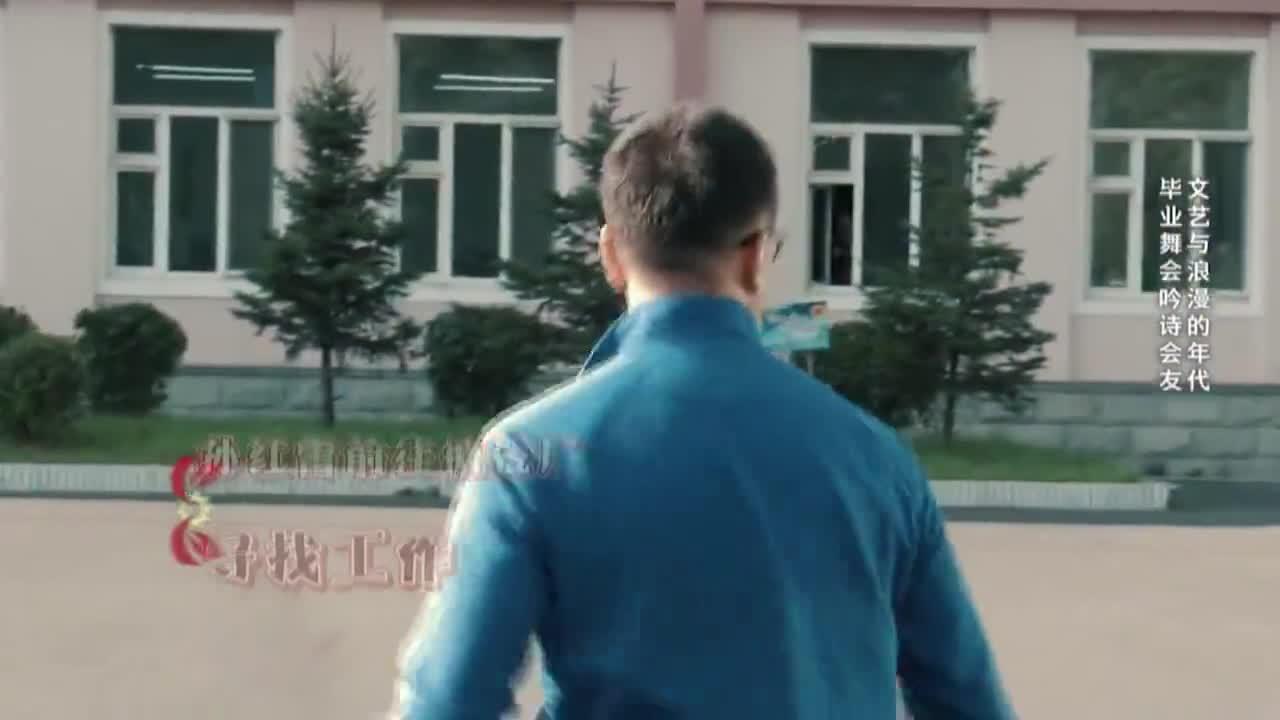 极限挑战其他三人都上车,罗志祥黄渤还在女生宿舍下唱歌追女孩