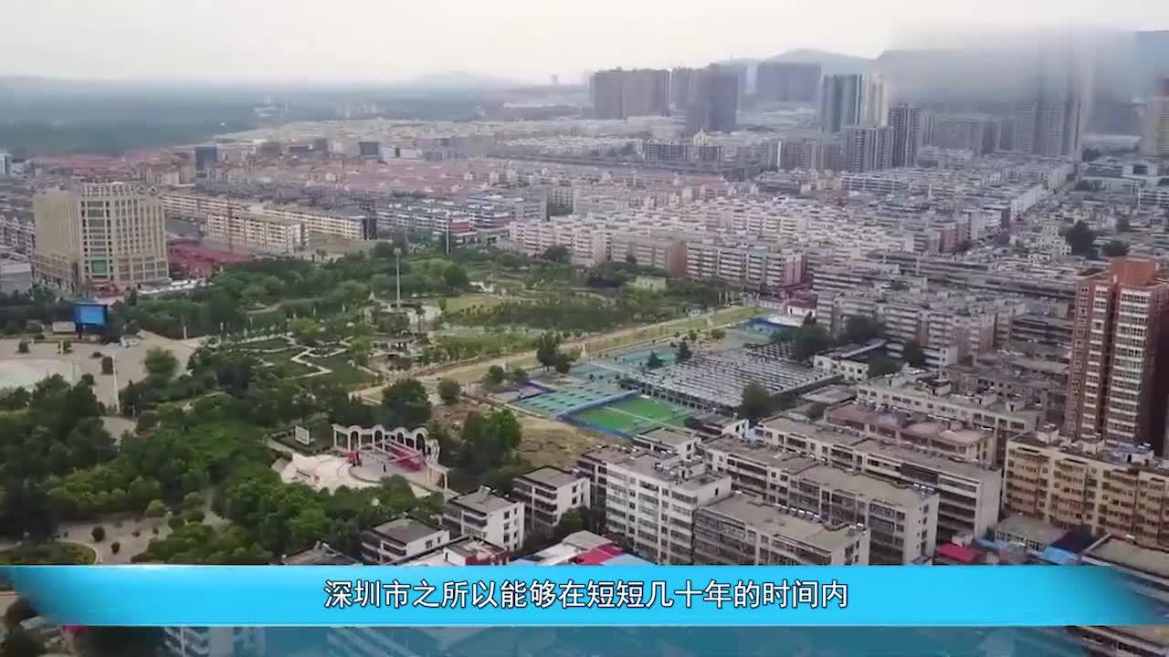 广东最受欢迎的城市,深圳广州遗憾落榜,上榜者让人意想不到!