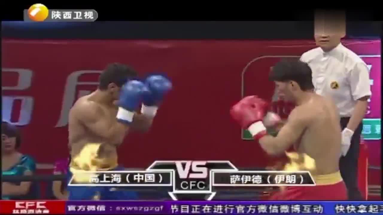 伊朗冠军萨伊德多次被打下擂台,自知不是高上海对手,万分羞愧