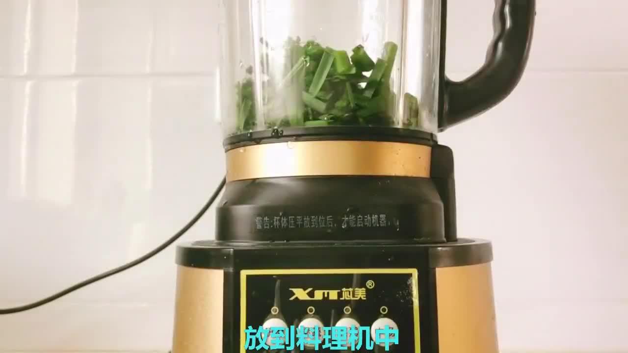 韭菜盒子最好吃的做法,轻松掌握关键技巧,皮薄大馅,鲜香美味!