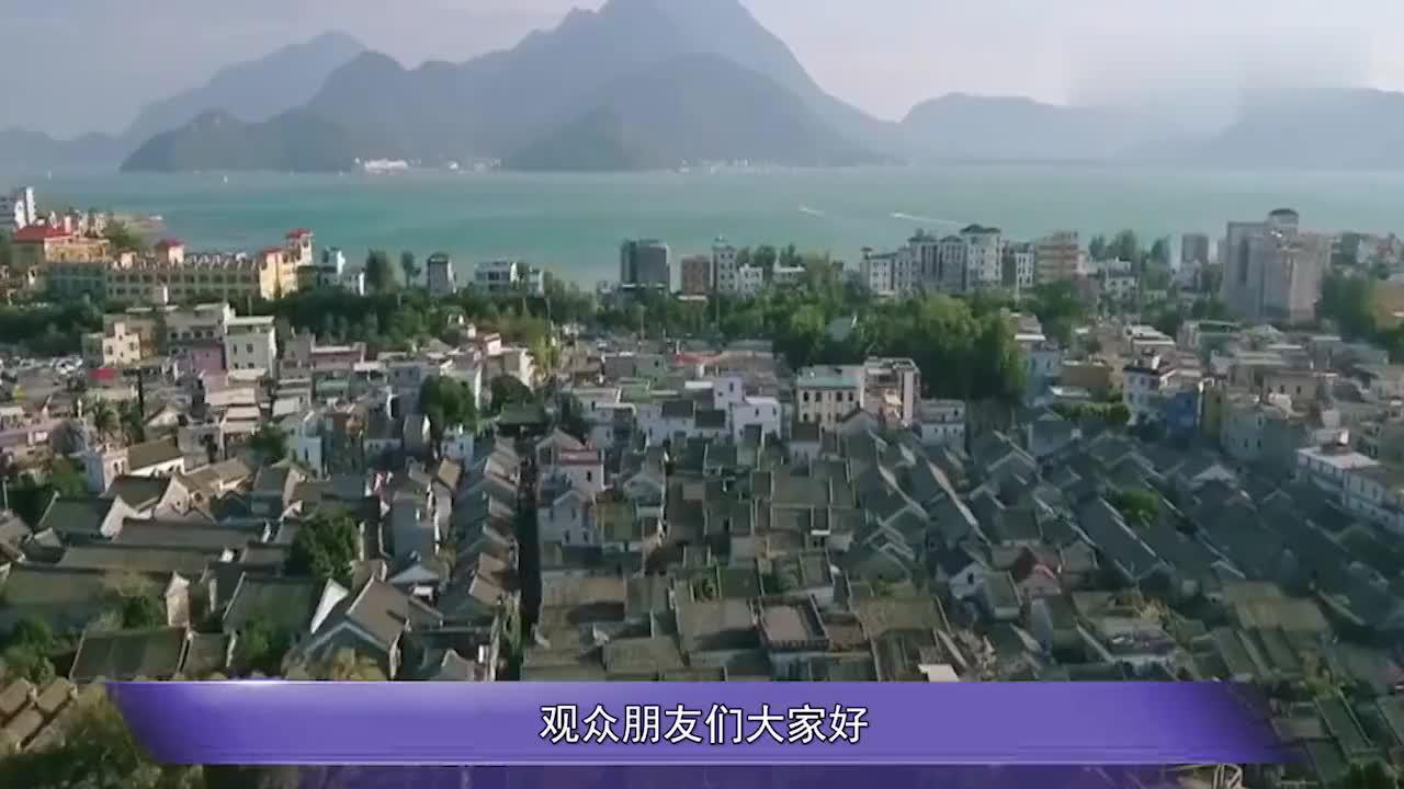 湖南很意外的城市经济增长是长沙的7倍是你家乡吗