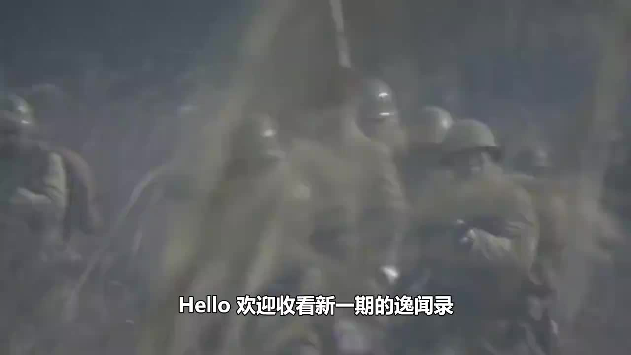 中国神秘女间谍曾潜伏国民党14年之久死后葬在八宝山
