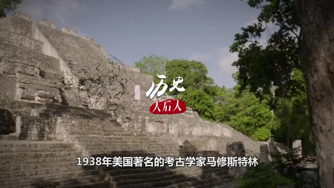 墨西哥发现10吨重头像距今3000多年学者称可能是中国制造