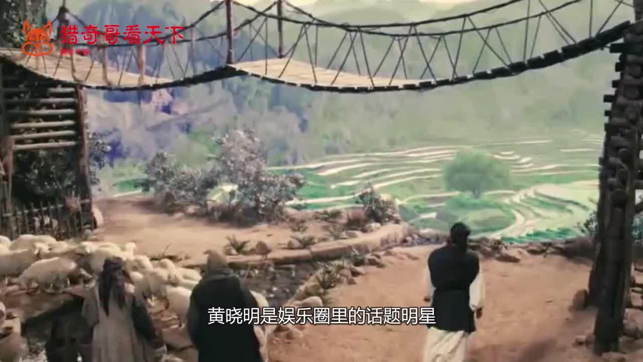 黄晓明在街边吃烧烤谁注意到他把竹签扔哪了素质是装不出来的