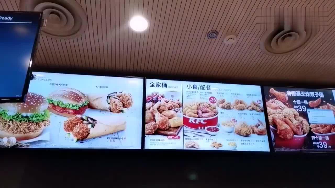 大美新疆去看电影点了牛肉炒米线搭配蓝莓圣代还有鸡翅吃撑了