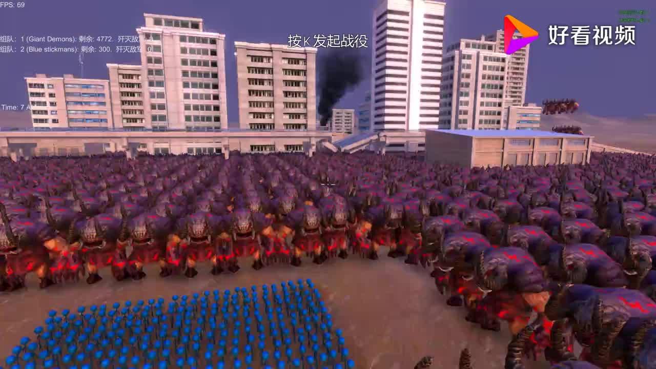 战争模拟器 蓝蓝火柴人VS4000多牛魔 强到出现BUG