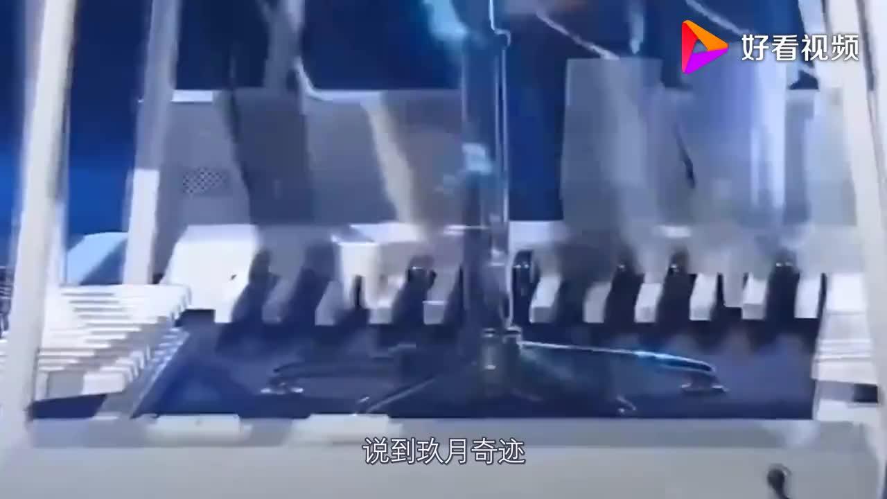 玖月奇迹王小玮弹奏《新闻联播》简直是堪称一绝太有才了