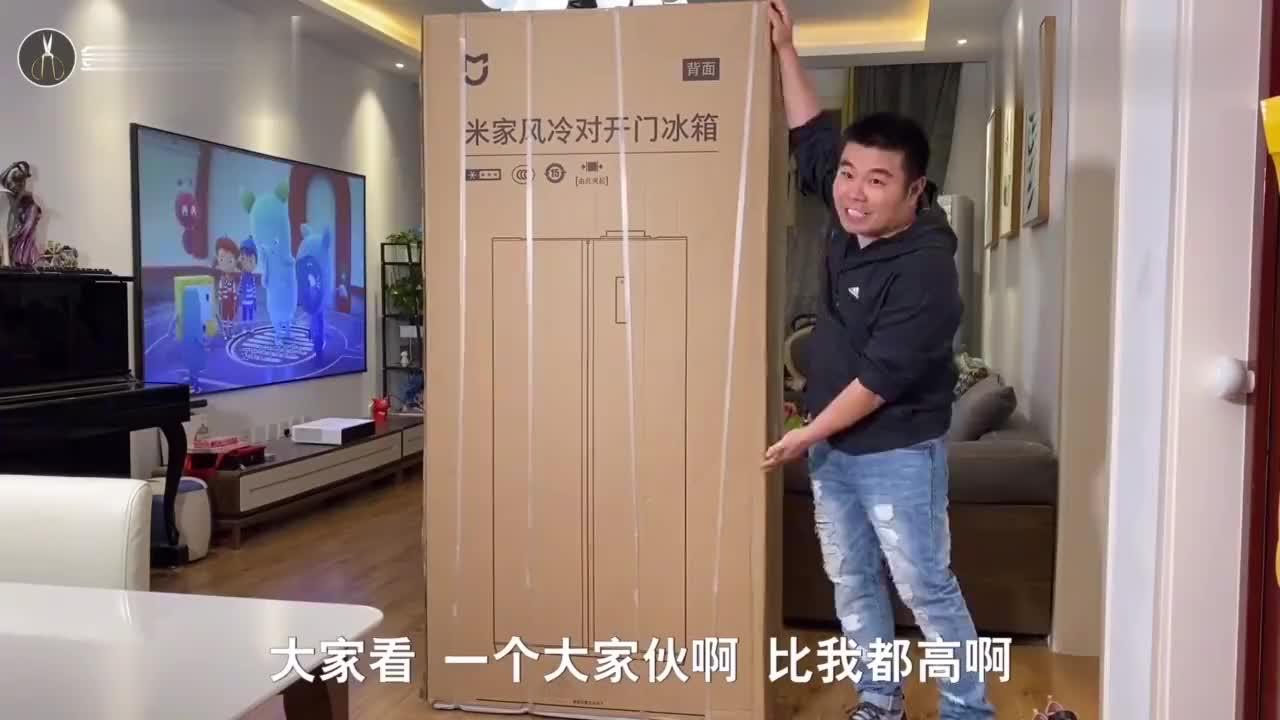 开箱小米483l米家风冷对开门冰箱只要2299元雷军真绝了