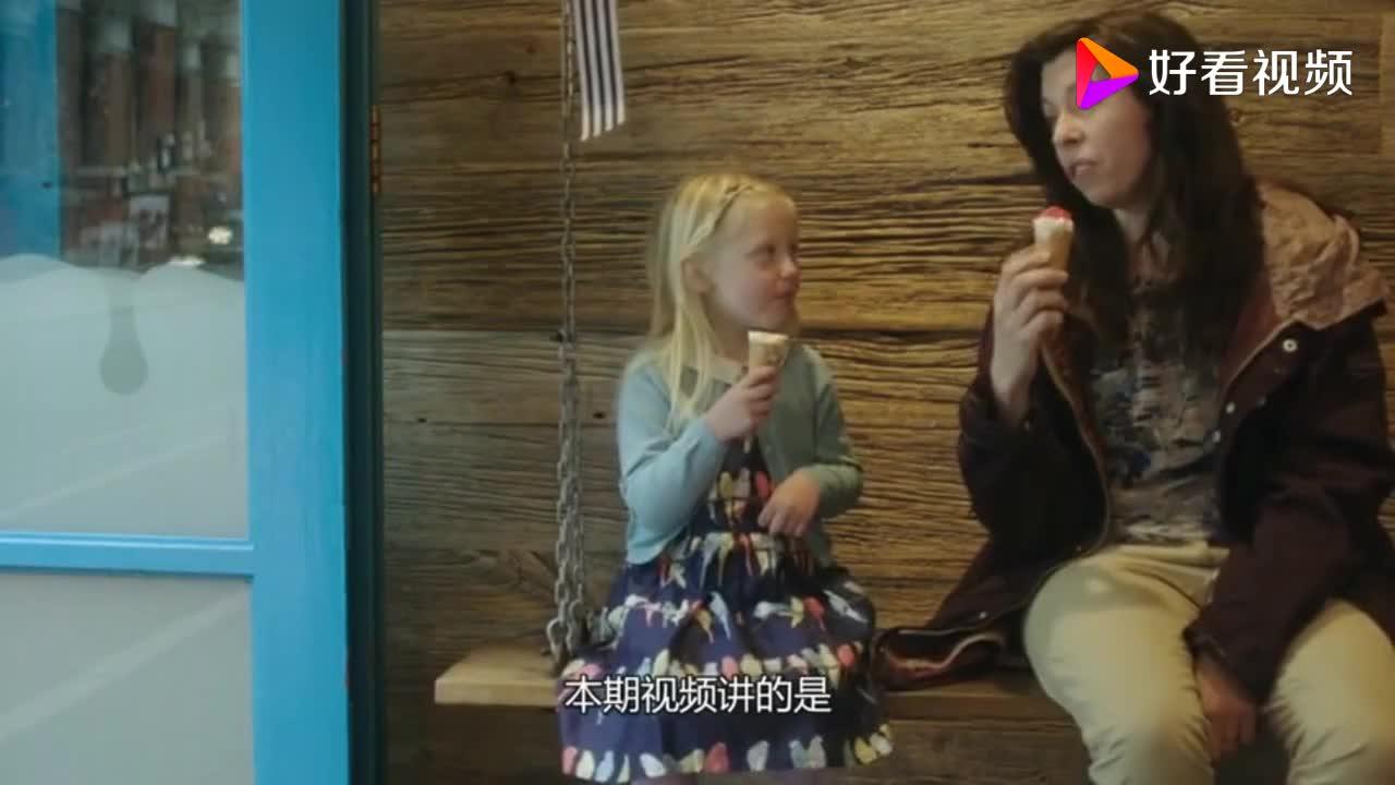 8岁男童被拐到北极不料养父让他吃生肉20年门开倪萍泣不成声