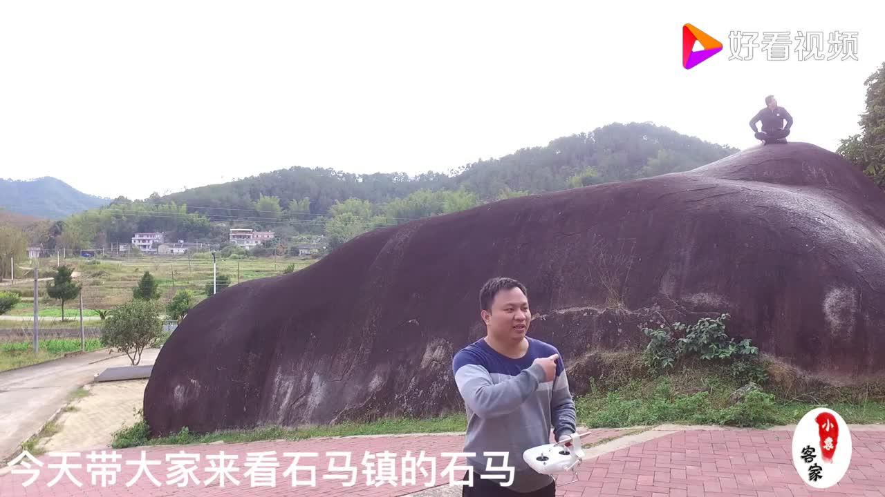 航拍广东梅州石马镇的石马带你欣赏不一样的视角
