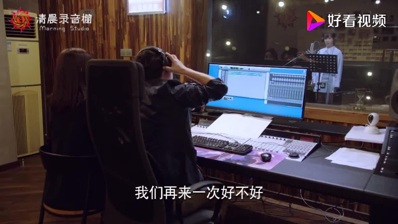 电视剧《亲爱的热爱的》插曲《光耀》剪辑版MV