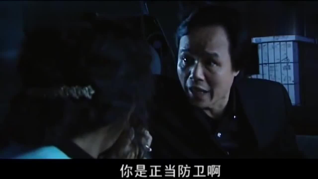 男子诱骗郭守义夫人说她只是正当防卫还让她销毁尸体