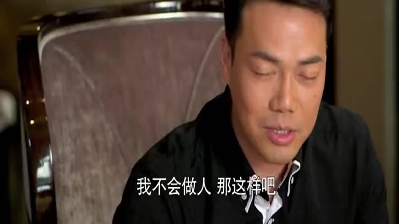 爸爸是条龙夫妻患难见真情娇杨彭飞甜如蜜儿子都笑了