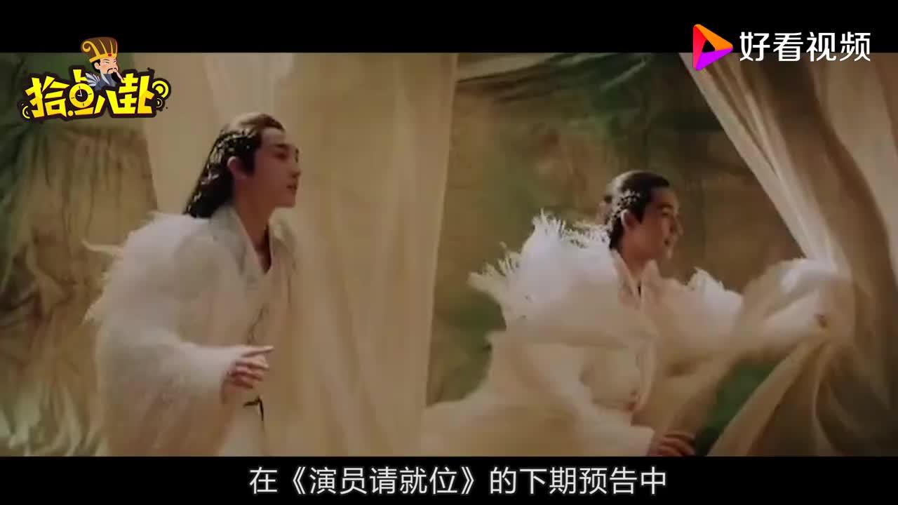 郭敬明翻拍《妖猫传》白鹤少年刘昊然欧豪被毁的渣都不剩