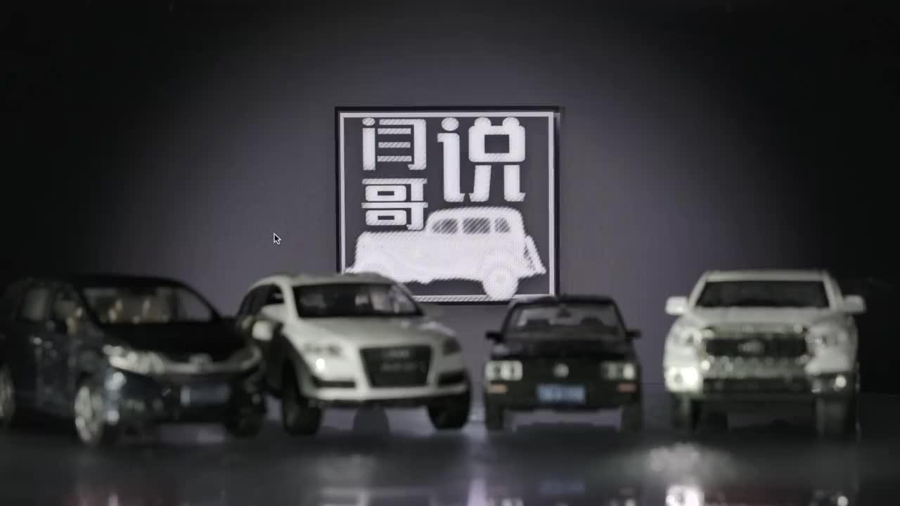 视频:一代经典桑塔纳侧方停车技巧教学讲解按闫哥说操作没难度