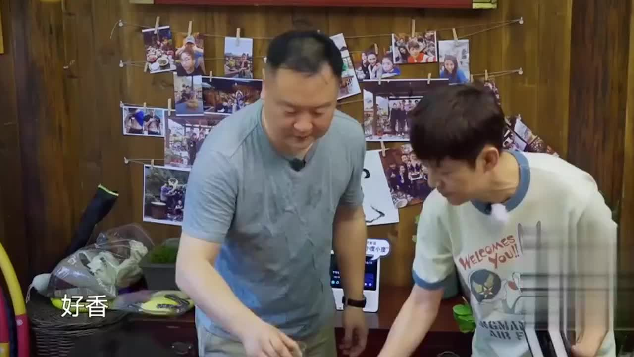 向往的生活鹿晗做客蘑菇屋竟被陈赫唠叨的不行气得出去捕鱼
