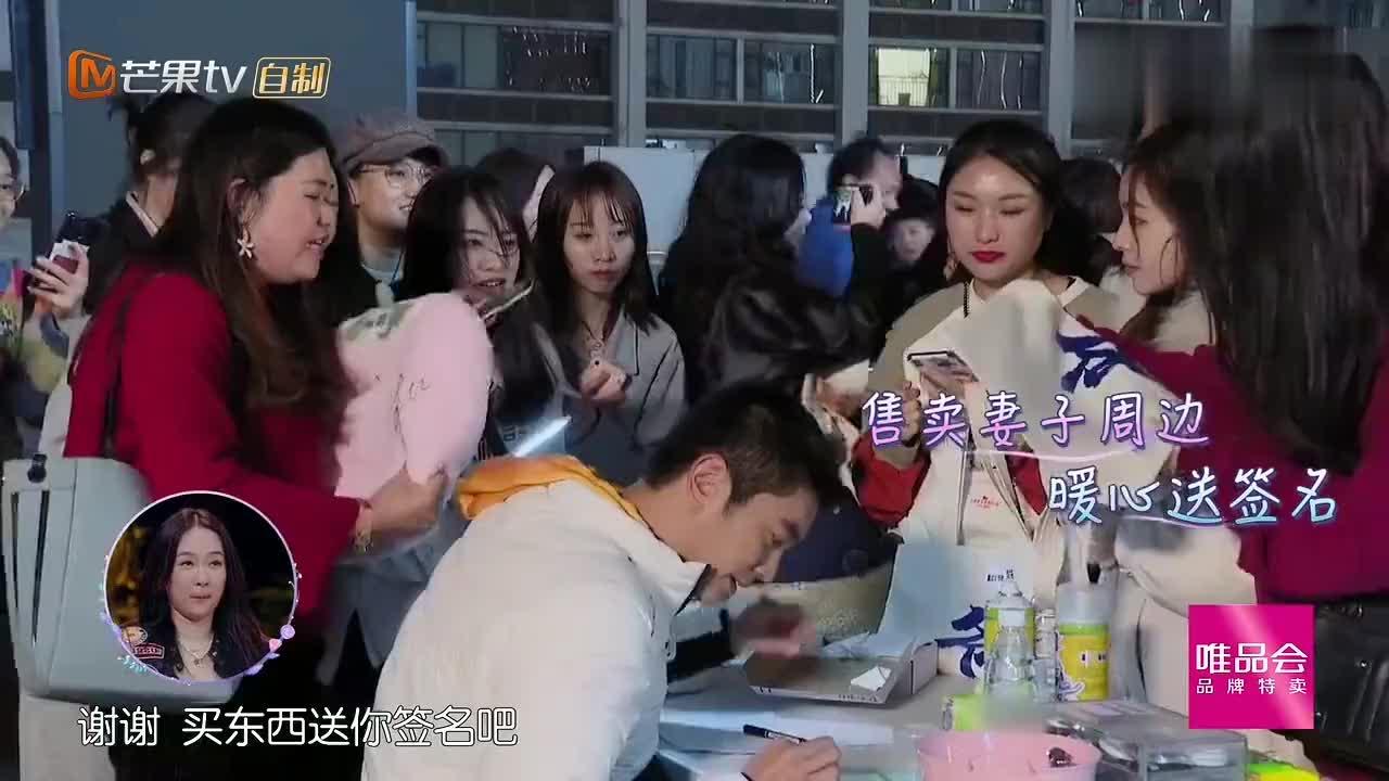 杜江和粉丝合照变大眼萌娃被说可怕杜江处理婆媳关系少见面