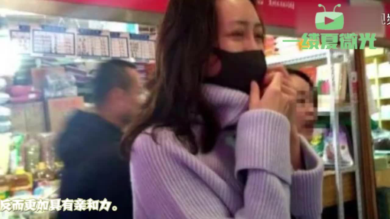 王鸥曾素颜现身菜市场暴露真实颜值路人镜头下的她无法直视