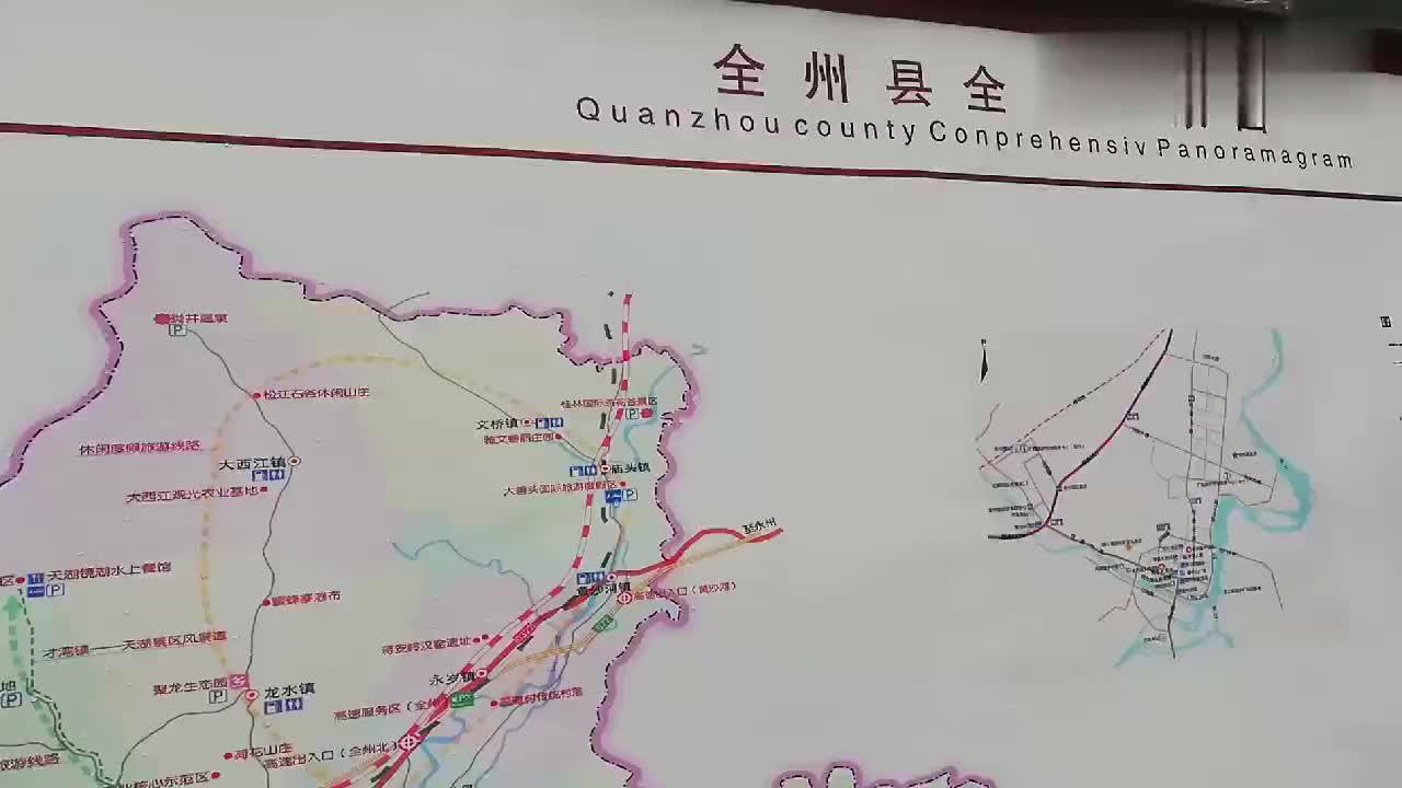 雷公岭上的全州旅游地图很清晰