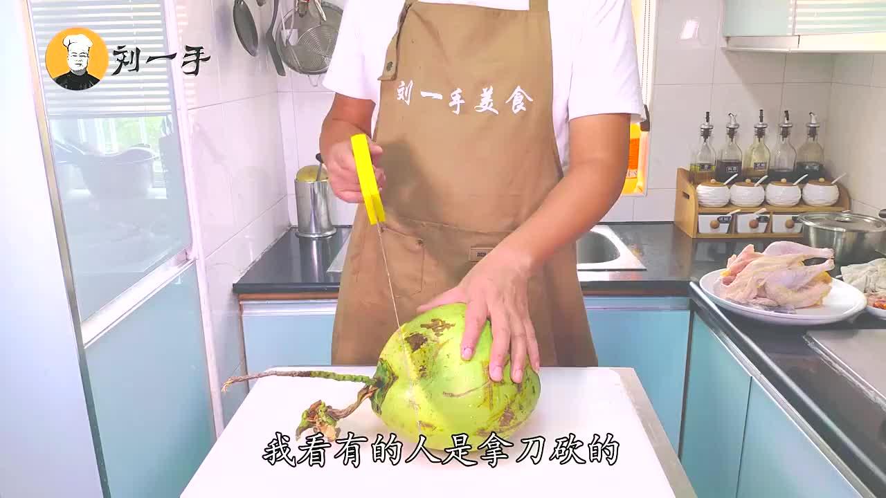 椰子鸡这样做才最好吃椰香浓郁汤汁鲜甜一大锅不够喝