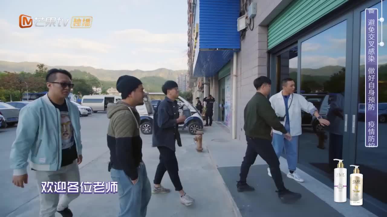 黄吉炫酷改造九连真人音乐根据地  工业风居家空间太赞了
