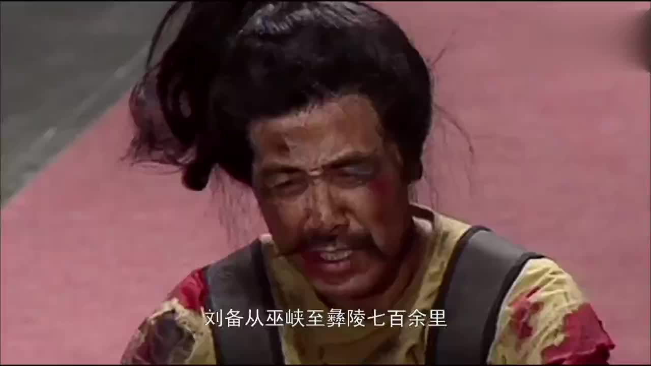 刘备连结40余寨阵势强大难以抵挡孙桓求救