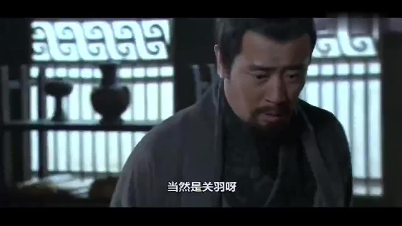 刘备担心华容道的关羽诸葛亮笑了只怕有人比你还要急