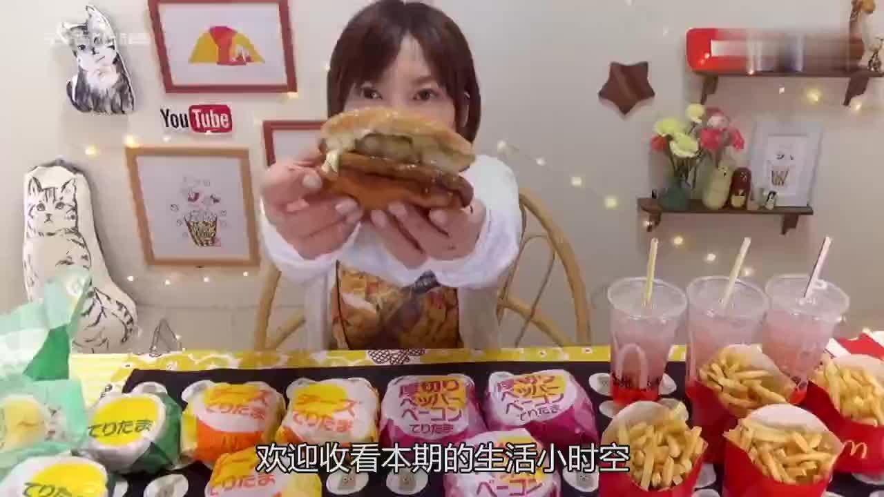 小姐姐大力推荐芥末味薯条一口气吃完三包面不改色你敢挑战吗