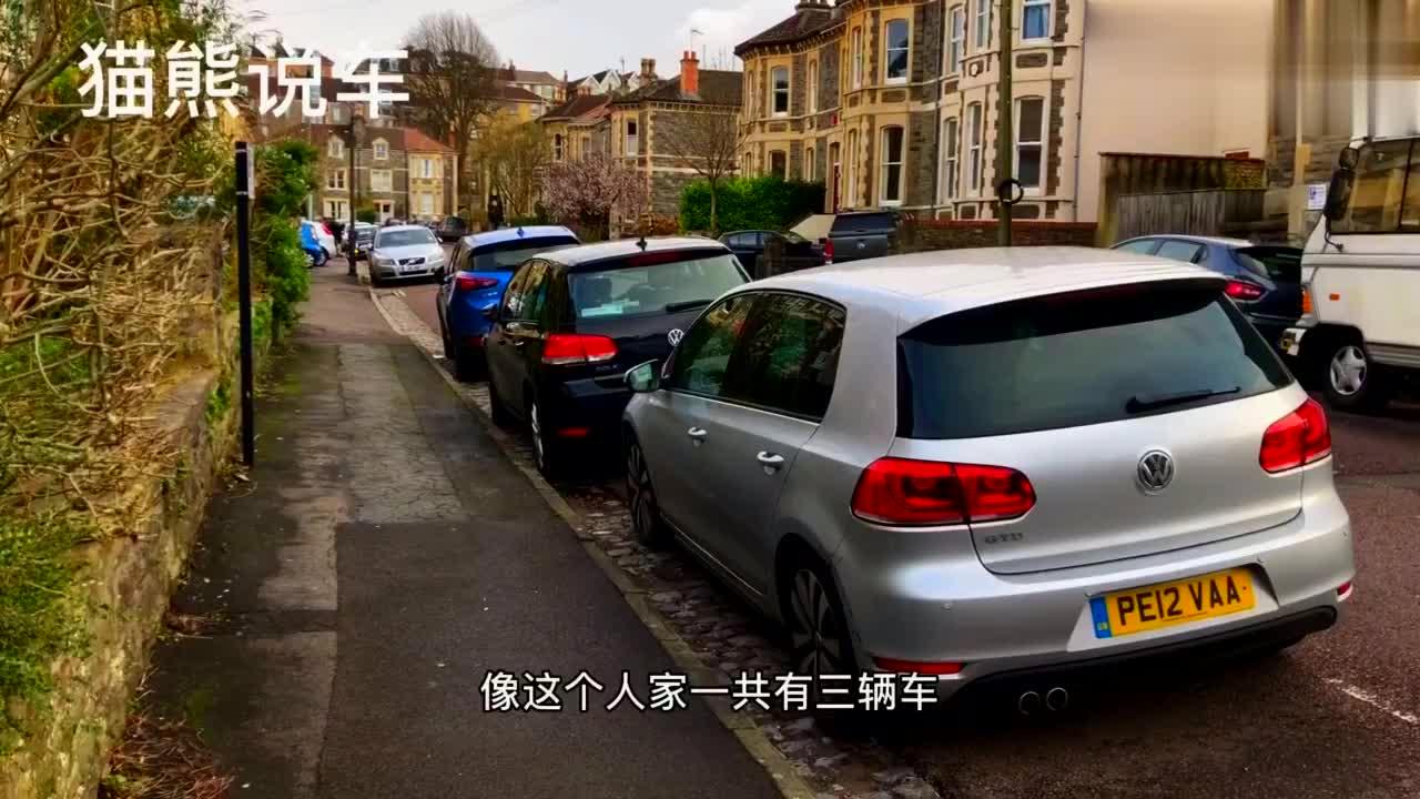 视频:海外实拍一家有两辆高尔夫不稀奇,毕竟是欧洲畅销的家轿车型