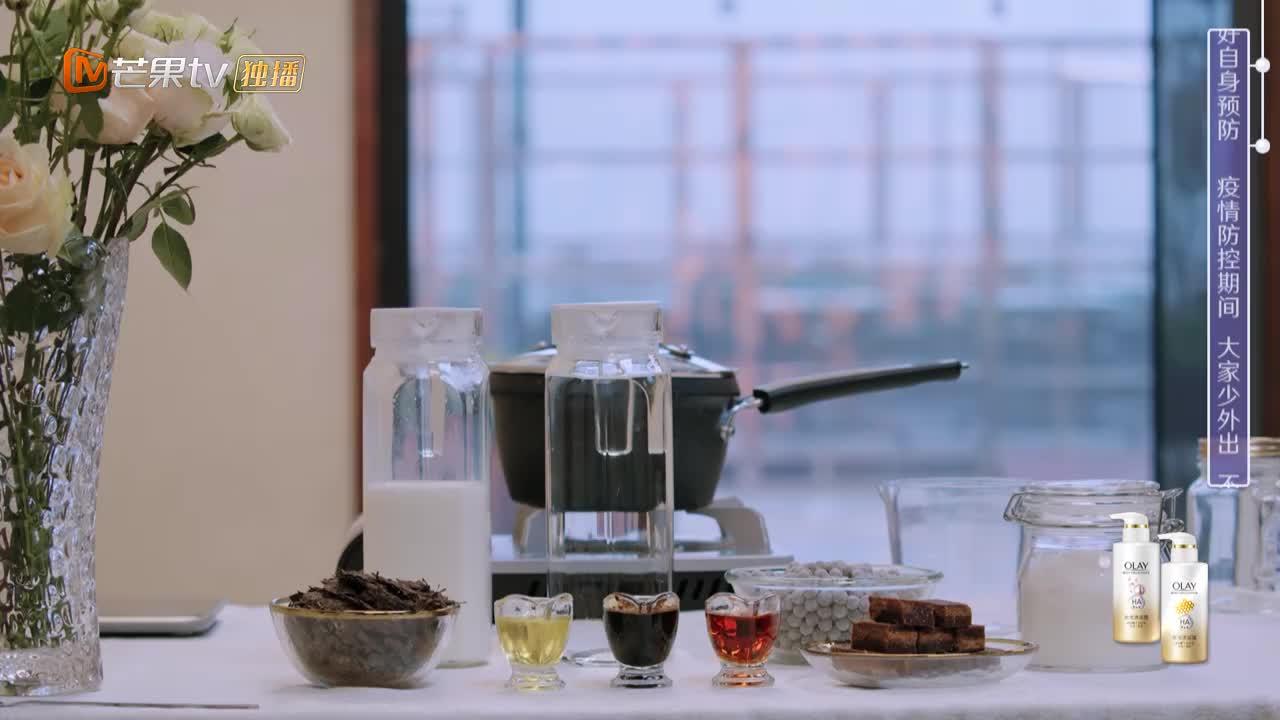 打造健康饮品  昆凌亲手煮珍珠奶茶暖心又暖胃