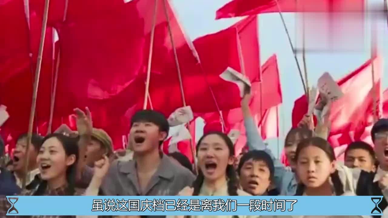 蔡国庆倾情献唱《我和我的祖国》歌唱家就是牛掰唱的太优雅了