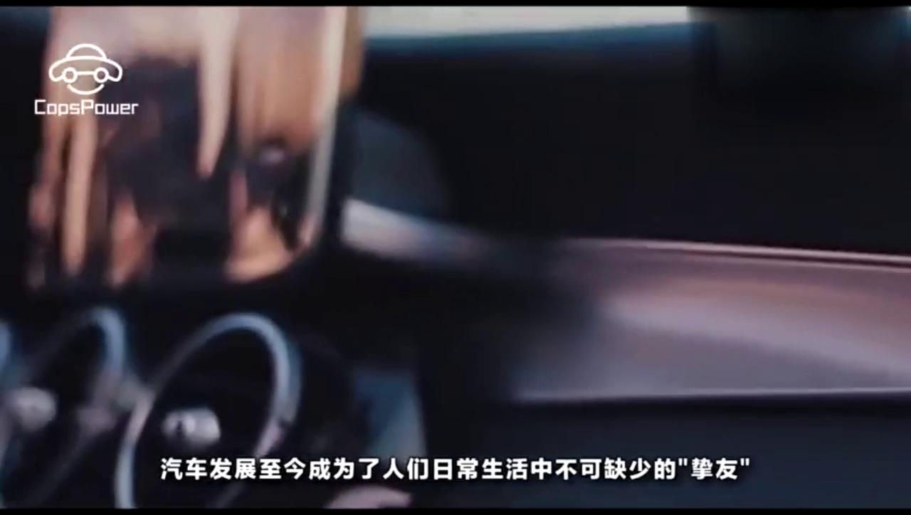 视频:45万购买进口奔驰C200轿跑,可其中两项配置被吐槽